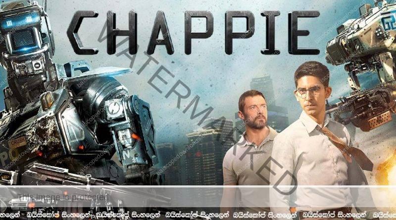 Chappie (2015) | නොම්මර එකේ රොබෝ මැරයා…