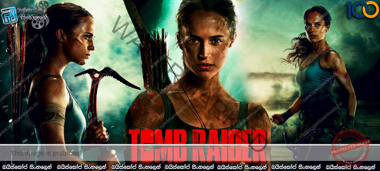 Tomb Raider (2018) folder icon by G0D-0F-THUND3R on DeviantArt