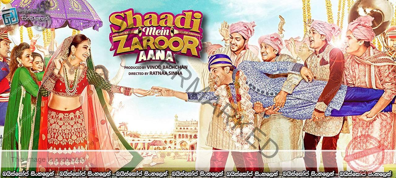 Shaadi Mein Zaroor Aana (2017)   කසාදෙට කොහොමහරි එන්න ඕනා