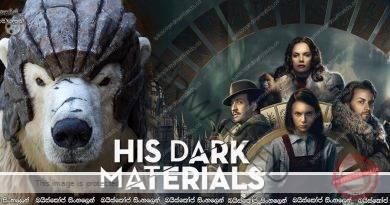 His Dark Materials (2019-) [S01 : E02] | රහස් එළිදරව්!
