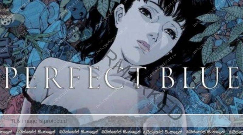 Perfect Blue (1997) | තිරය පිටුපස (18+)