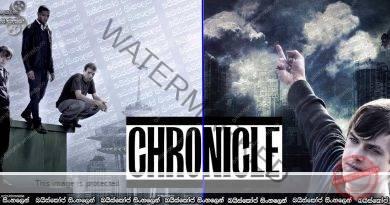 Chronicle (I) (2012) | සුපිරි වීරයන්ගේ පුරාවෘත්තය…