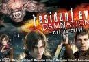 Resident Evil Damnation (2012) |දුෂ්ඨයාගේ ආගමනය…