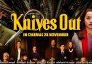 Knives Out (2019) | මිනිමැරුමක් ද සියදිවි නසාගැනීමක්ද…[Bluray Updates]