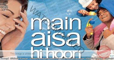 Main Aisa Hi Hoon (2005) | ධාරක සෙනහස හමුවේ පියෙකුගේ නොබිඳුන උත්සහය…!!