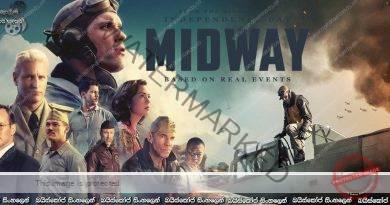 Midway (2019)  | පැසිෆික් සයුරේ තීරණාත්මක සටන!