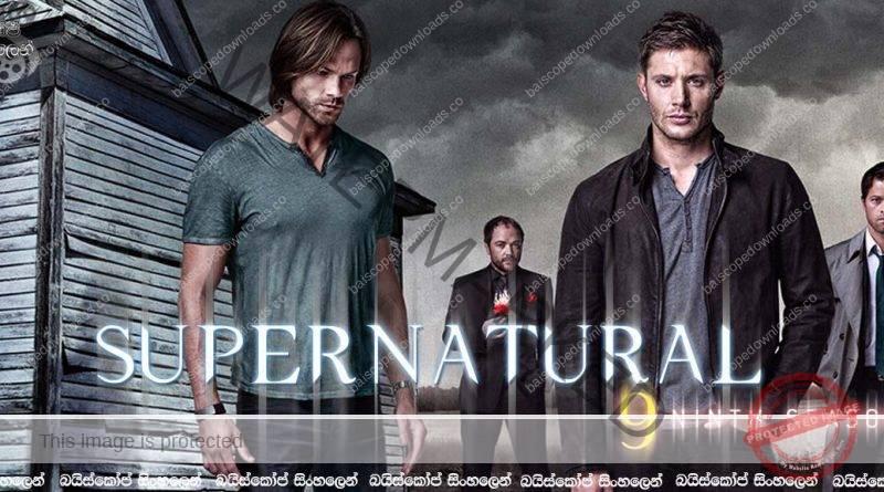Supernatural [S09]- Complete
