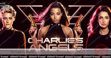 Charlie's Angels (2019) | චාලිගේ සුරදූතිකාවන්…