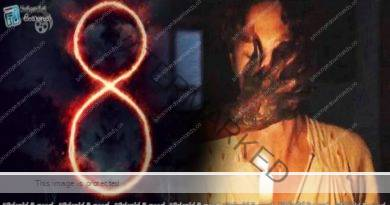 8: A South African Horror Story (2019) | මිනිස් වෙසින් ආ යක්ෂ ආත්මය..