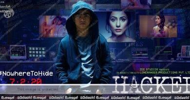 Hacked (2020)  | ලාබාල හැකර්වරයාගේ ආදරය!