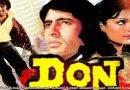Don (1978)   ඉන්දීය හින්දි සිනමාවේ පැරණි ජනප්රිය සිනමාපටයක් නැරඹීමට ආරාධනා!