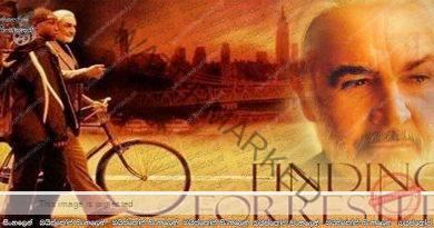 Finding Forrester (2000) | ගුරුවරයෙකුගේ දායාදය…