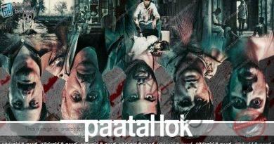 Paatal Lok (2020-) [S01: E07]   හාතිගේ රහස් මෙහෙයුම. [18+]