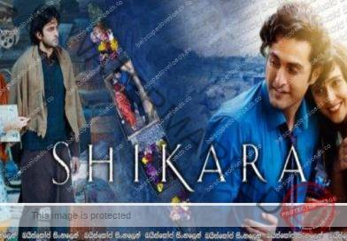 Shikara (2020)   කාශ්මීරයට ලියුමක්…