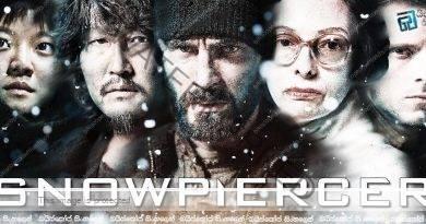 Snowpiercer (2013) | ඉදිරියට යන්න නම් සටන්කරන්න…