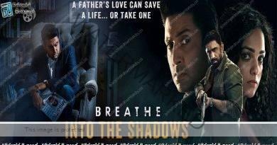 Breathe : Into the Shadows [S01 : E05] | වෙස් ගත්තෝ කවුරුන්දෝ??
