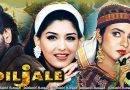 Diljale (1996)  | හදවත බිදුනා