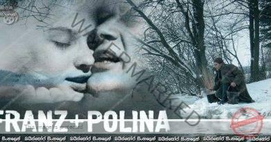 Franz + Polina (2006) | කටුක ප්රේමය…