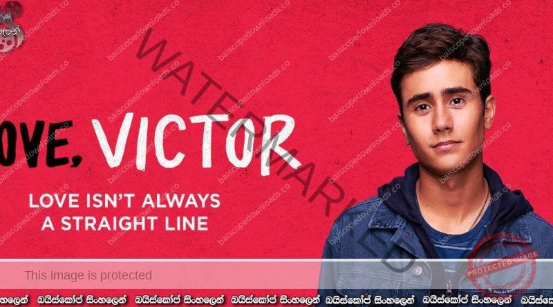 Love, Victor [S01 : E02] | ආදරණීය වික්ටර්…