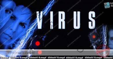 Virus (1999) | පිටසක්වල වෛරසය…