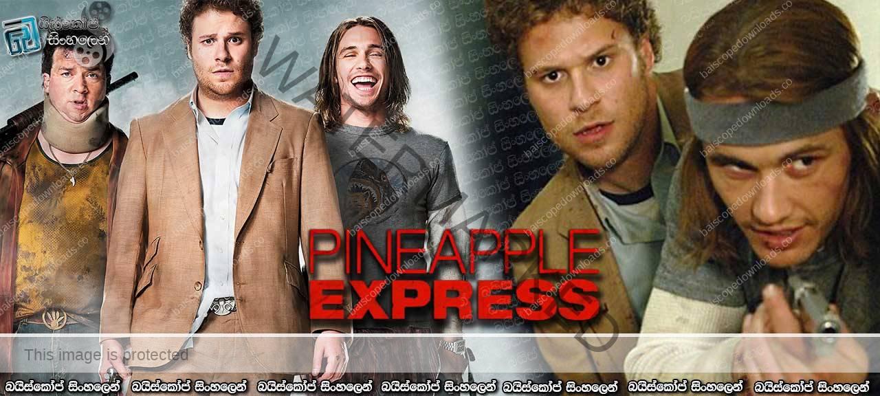 Pineapple Express 2008 À¶´à¶º À¶´ À¶´ À¶§ À¶¯ À¶½ À¶¶ À¶´à¶½ À¶½ À¶¶à¶º À·ƒ À¶š À¶´ À¶©à·€ À¶± À¶½ À¶©