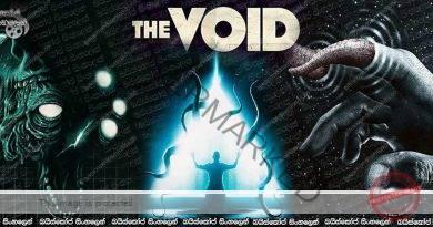 The Void (2016)| ශුන්යභාවය…