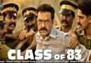 Class of '83 (2020) | අසු තුනේ කණ්ඩායම..