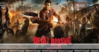 Dead Rising Watchtower (2015) |අවාසනාවකට තවත් එක් සුපිරි සොම්බි කතාවක්…