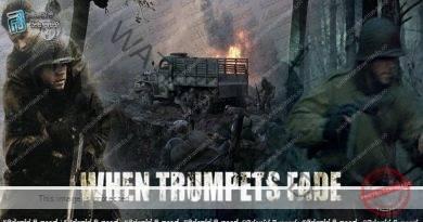 When Trumpets Fade (1998) | ජීවිතය දෙවැනි කොට ජීවිතය රැක ගනිමි..