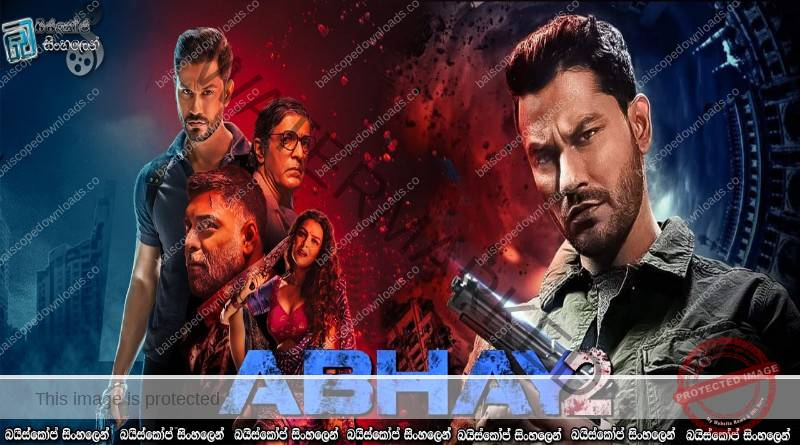 Abhay (2019-) [S02 : E03] | පැය 12ට එක්කෙනෙක්…