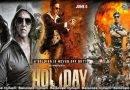 Holiday (2014) | නිවාඩු කාලේ ඇවිල්ලා…!!!