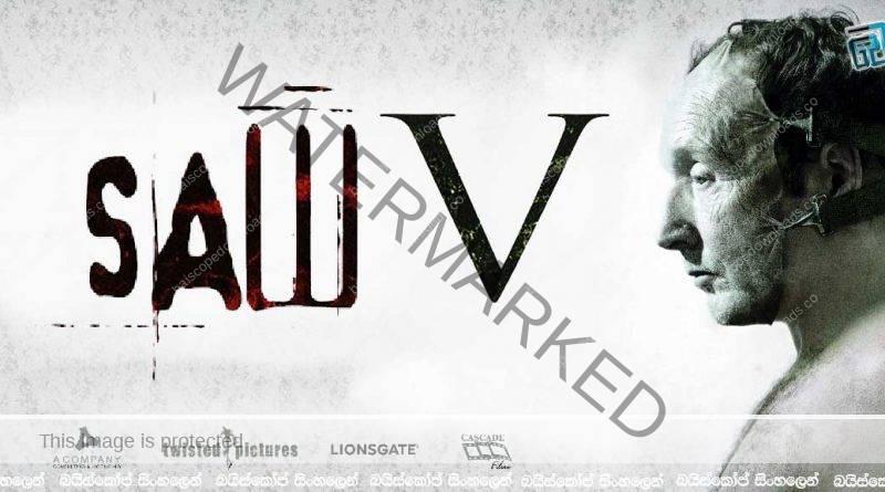 Saw V (2008) | බිහිසුණු ඉරණම (18+)