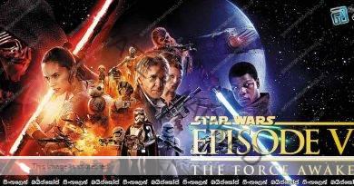 Star Wars: Episode VII – The Force Awakens (2015)| හැම පරම් පරාවකටම කීමට කතාවක් ඇත…