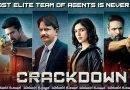 Crackdown [S01 : E08] | අවසන් ප්රහාරය