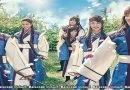 Hwarang: The Poet Warrior Youth [S01 E16-E20] | හරන්ග් : තරුණ රණශූරයන්ගේ කාව්ය