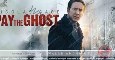 Pay the Ghost (2015) | අද්භූත හැලෝවීන් රාත්රිය…