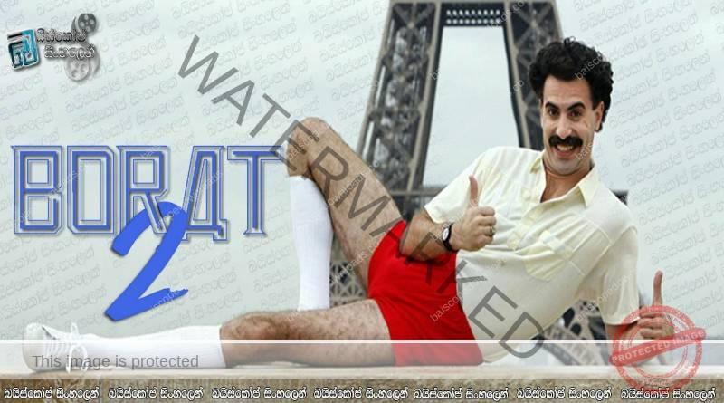 Borat Subsequent Moviefilm (2020) | බොරට් නැවතත්!!! (18+)
