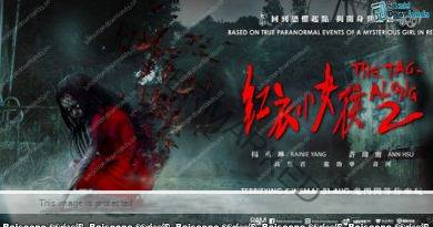 The Tag-Along 2 (2017) AKA Hong yi xiao nu hai 2 | අද්භූත පුරාවෘත්තයේ දෙවෙනි දිගහැරුම…
