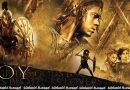 Troy (2004) | ආදරය,යුද්දය හා අමරණීයත්වය…