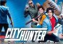 City Hunter (2018) Aka Nicky Larson et le parfum de Cupidon | මුළුමනින්ම වූ උමතුවකින්!
