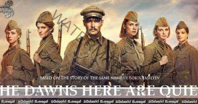 The Dawns Here Are Quiet (2015) aka A zori zdes tikhie… | නිහඬ අලුයම