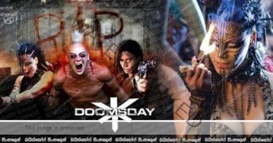 Doomsday (2008) | ලෝක විනාස දිනය!