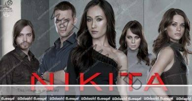 Nikita [S01 : E16] |සිහිනයක රැඳි රහසක්…