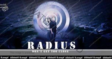 Radius (2017) වුඩ්මෝ ප්රදෙශයෙ අභිරහස් මරණ දාමය…