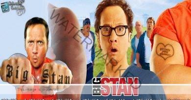 Big Stan (2007) | හිර ගෙදරට යනවනම් පෙර සූදානම.. (18+)