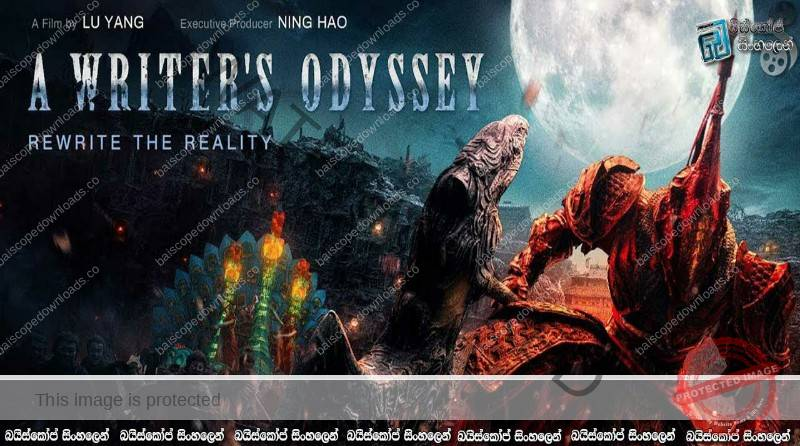 A Writer's Odyssey (2021) | යථාර්ථයක් වූ මනඃකල්පිත ලෝකය.!