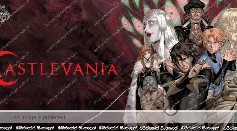 Castlevania [S03 : E09 & E10] | අපායේ දොරටුව (18+)