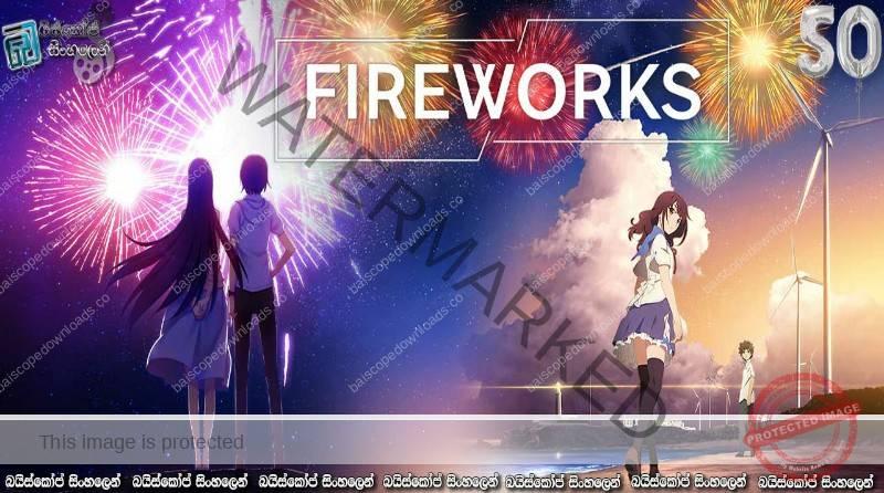Fireworks (2017) | වෙන්වූවත් සැමදා ආදරේ ඔබටමයි…