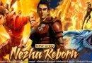 New Gods: Nezha Reborn AKA Xin Shen Bang: Ne Zha Chongsheng (2021) | දෛවෝපගත පලිගැනීම