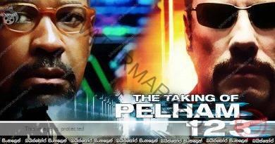 The Taking of Pelham 1 2 3 (2009)  | උද්වේගකාරී දිනයක්..